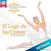 BALLET NACIONAL DE RUSIA EL LAGO DE LOS CISNES AUDITORIO DEL PENTAGONITO - SAN BORJA - LIMA